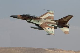 Syria downs Israeli fighter jet