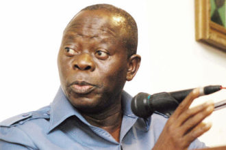 Ninth Assembly: APC won't share power with PDP - Oshiomhole