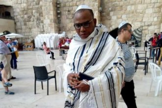 Nnamdi Kanu: Court can't mandate us to prosecute Fani-Kayode, Abaribe, other sureties – DSS