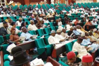 Reps Suspend Investigation into Chinese Loans