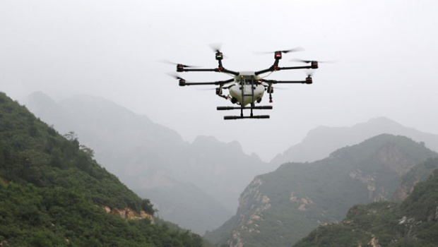 Photo of U.S. military declare drone missing
