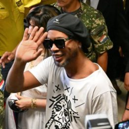 Ronaldinho may be set free on 24 August