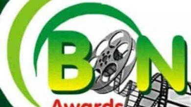 Photo of BON Awards 2020: Bisola Aiyeola, Toyin Abraham, Efa Iwara get nominations
